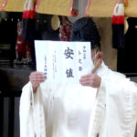 4年ぶり安値の神託/奈良県三輪素麺工業協同組合・奈良県三輪素麺販売協議会