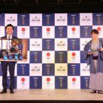 西川貴教がオリジナルカップに大喜び/ネスレ日本