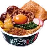 群馬と茨城の学生と「日清のどん兵衛」でご当地レシピ/日清食品