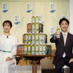 野村萬斎が「綾鷹 伝統工芸支援ボトル」をPR/コカ・コーラ