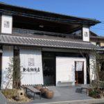 京都・嵐山に上島珈琲店/UCCグループ
