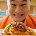 ティモンディ高岸さんが熱烈アピール/日清食品冷凍