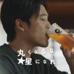 内田篤人が〝人生観〟を語る/サッポロビール