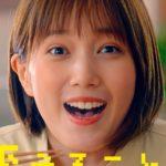 """本田翼が""""3秒味変""""に「二度うま!」/明星食品"""