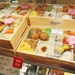 日本橋だし場の惣菜店が新宿に/にんべん