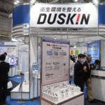 展示会運営のニューノーマルを提案/大阪MICE安全対策推進EXPO2021実行委員会