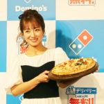 辻ちゃんも大満足の新サービス/ドミノ・ピザ