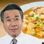 三宅裕司さん共同制作WEB動画でキャンペーン/丸美屋食品工業