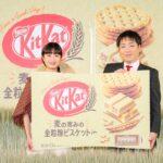 門脇麦も新食感にびっくり/ネスレ日本