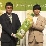 「生茶」でリサイクル事業強化/キリンビバレッジ