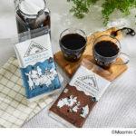 「ムーミン」コラボコーヒーを拡充/UCC