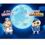 クレヨンしんちゃんとコラボCM/エースコック