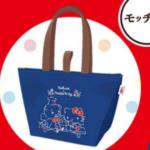 絶対当たるハローキティ保冷バッグ/エースコック