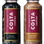 コスタコーヒー 総合ブランド化へ/コカ・コーラ