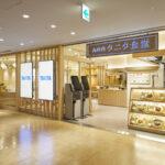 タニタ食堂監修の業務用カレー/エスビー食品
