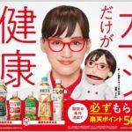 新キャラ〝綾瀬はるお〟くんが登場/コカ・コーラ