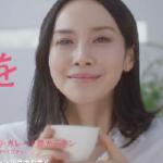 中谷さんの美の秘訣は緑茶にあり/伊藤園