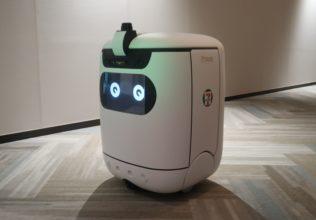 自走型配送ロボで実証実験を本格化/セブン-イレブン