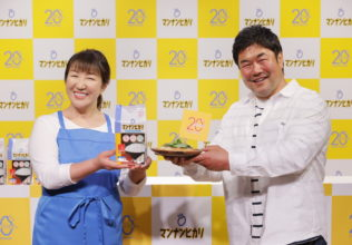 北斗晶、佐々木夫妻がマンナンヒカリでピザ調理/大塚食品