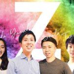 Z世代に向けた事業創造部を新設/味の素