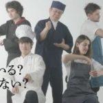 野村律子氏監修、若きクリエイターたちが手掛ける/にんべん