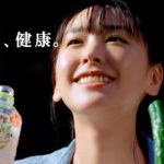 話題の新垣結衣が「十六茶」新CM/アサヒ飲料
