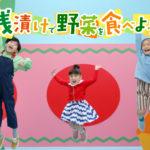 花江夏樹が野菜嫌いの子どもを応援/エバラ食品