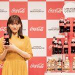 綾瀬はるかもリサイクルに興味津々/コカ・コーラ