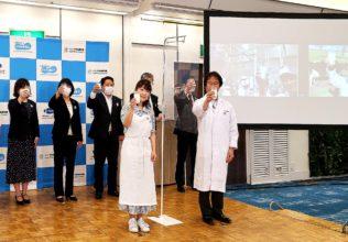 「ミルクセミナーin東京」6月1日に開催/日本乳業協会