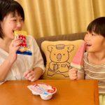 「ロッテのアイス食べ放題プラン」夏休みに再登場/ロッテシティホテル錦糸町