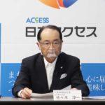 増収増益へ〝変革〟/日本アクセス