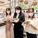 野菜をとろう!弁当考案で京都3大学と連携/イオンリテール