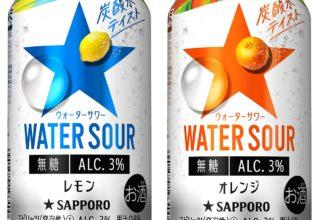 目指したのは〝まるで炭酸水のようなお酒〟/サッポロビール