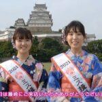 各地で揖保乃糸PRイベント 九州・東北でも盛況/兵庫県手延素麺協同組合