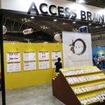卸機能も変化対応 東西で秋季展示会/日本アクセス