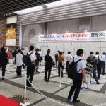 大阪で業務用展示会 大豆肉、コオロギ食、簡便調理品などに関心/日本能率協会