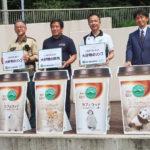 「マウントレーニア」夏PJ  動物園と水族館を支援/森永乳業