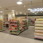 即席麺が圧巻の品揃え 京都にアジアグッズ専門店/ラオックス