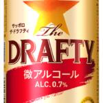 〝微アル〟でビールユーザーに新たな選択肢/サッポロビール
