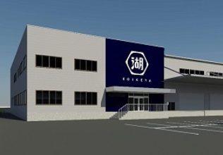 初の九州生産拠点 九州阿蘇工場を稼働/湖池屋