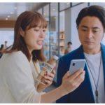 広瀬アリス、山田孝之が当選に大盛り上がり/コカ・コーラ