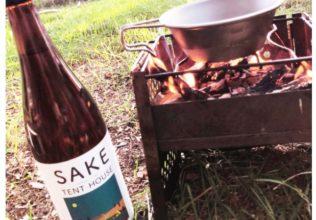 開発に1年半 たき火専用の日本酒が爆誕/酔鯨酒造