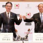関西・中四国で最大SM誕生 H2Oが関西スーパー買収