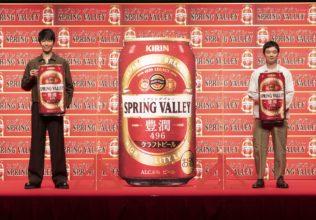「スプリングバレー」絶好調 長谷川博己が染谷将太に熱く語る/キリンビール