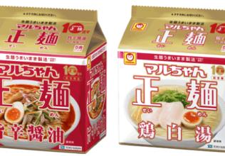 「正麺」10周年記念で旨辛醤油と鶏白湯/東洋水産