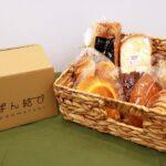 こだわり店が集結!パン好きのための通販サイト/カネカ食品